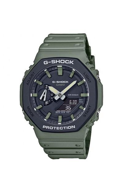 Casio G-Shock GA-2110SU-3ADR Special Color Models Watch  GA-2110SU-3 /  GA-2110SU-3A/ GA-2110SU-3AD