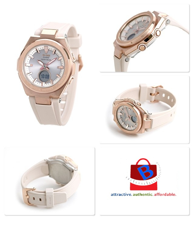 Casio G-Shock MSG-S200G-4ADR Women's Watch MSG-S200G / MSG-S200G-4 / MSG-S200G-4A /